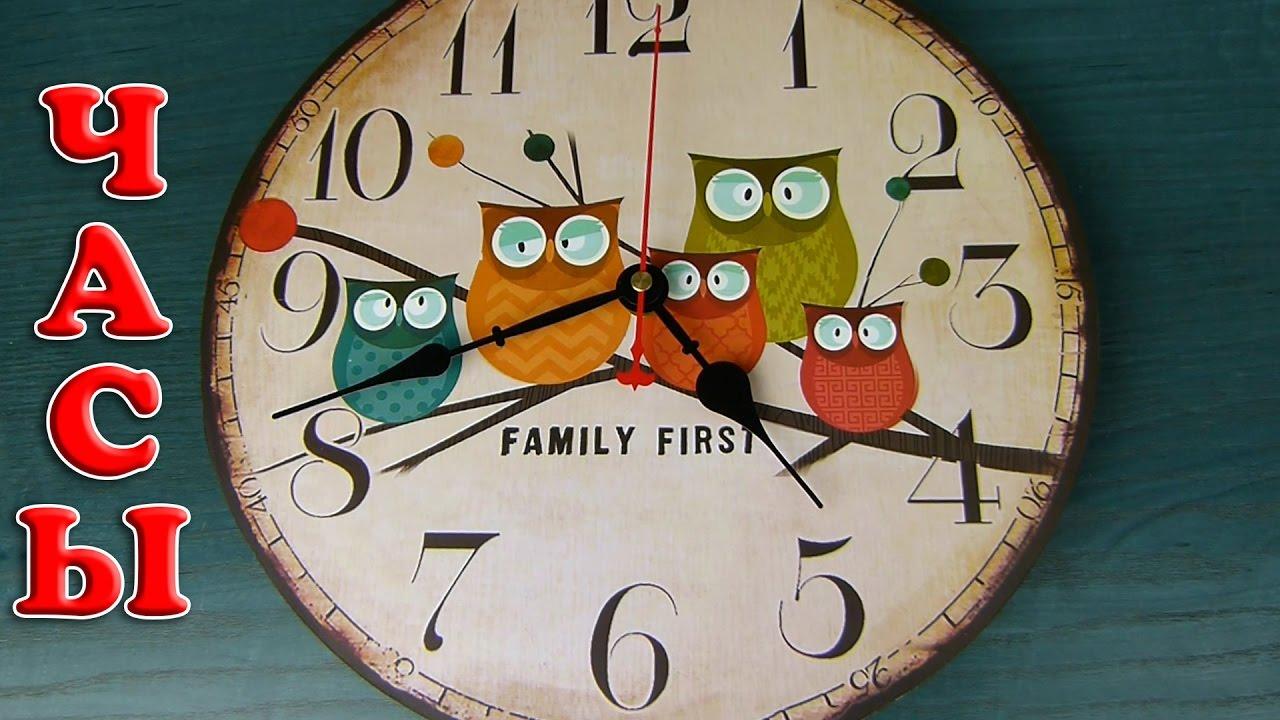 Настенные: часы настенные, кварц, бесшумные. Купить в беларуси, осиповичи. Состояние отличное.
