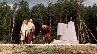 Неизвестный солдат (песня из фильма)
