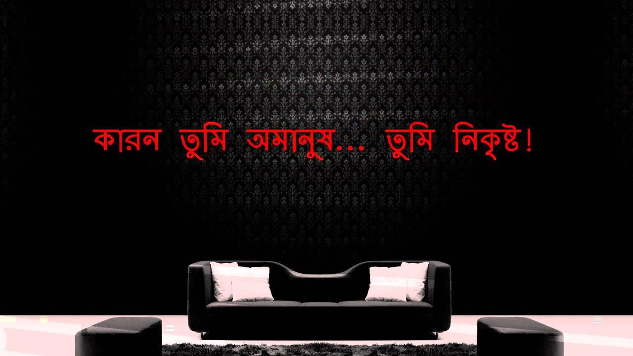 aurthohin nikrishto 2 free mp3
