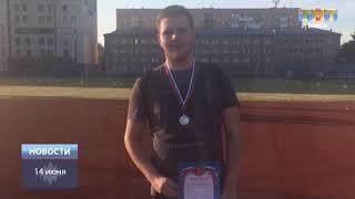ТНТ-Поиск: 9 июня закончились соревнования чемпионата и первенства России по легкой атлетике