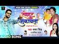 भोजपुरी सोहर मुकाबला - समर सिंह व कविता यादव - Sohar Mukabla - Samar Singh , Kavita Yadav - New Song