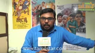 Atti Movie Team Interview