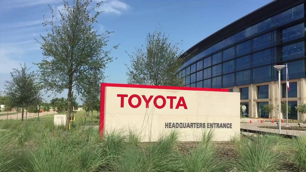 トヨタ、テキサスの北米本社を初公開 - YouTube
