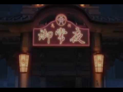 Kakurenbo -   Cortometraje de anime ,Subtitulado en Español