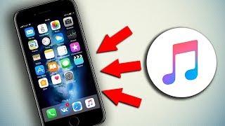 КАК СКАЧИВАТЬ МУЗЫКУ ИЗ ВКОНТАКТЕ НА iPHONE В ОФЛАЙН? | Скачиваем музыку ВК на айфон iOS!