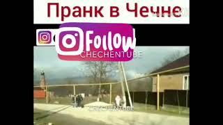 Пранк Араб с сумкой в Чечне (Чеченский прикол)