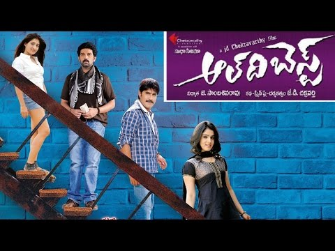All The Best Full Length Telugu Movie  DVD Rip