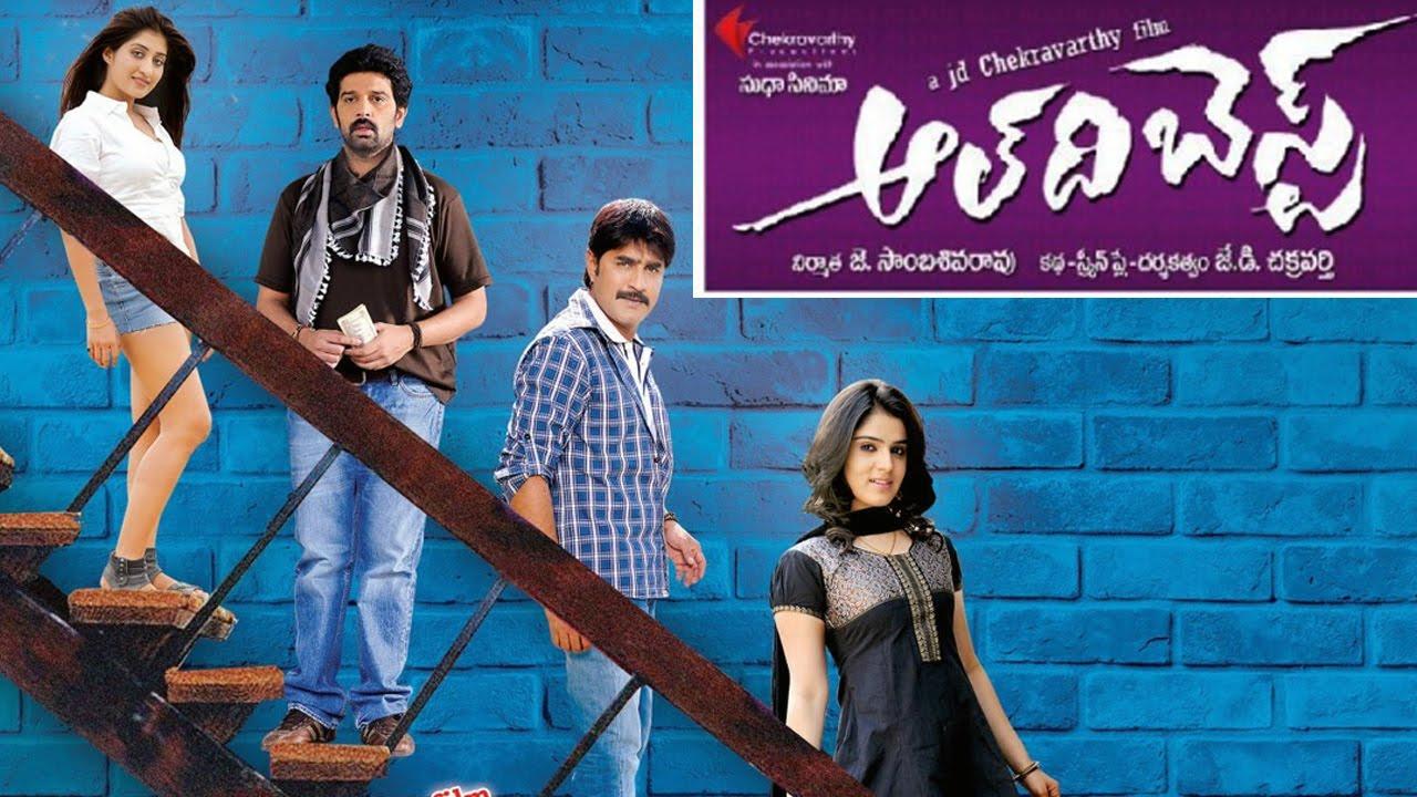 List of Telugu films of 2019 - IndiaGlitz.com