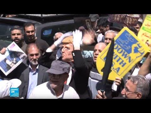 إيرانيون يتظاهرون دعما لموقف بلادهم من الاتفاق النووي