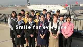 いつも笑顔あふれる空港「Smile Airport!」を目ざす関西国際空港と大阪...