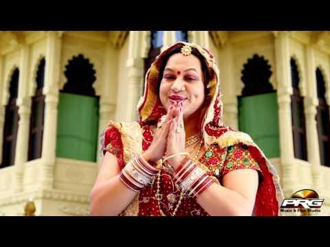 Jasol Ri Majisa Moto Devro | Asha Vaishnav | Majisa Bhatiyani Bhajan | HD VIDEO | Rajasthani Songs