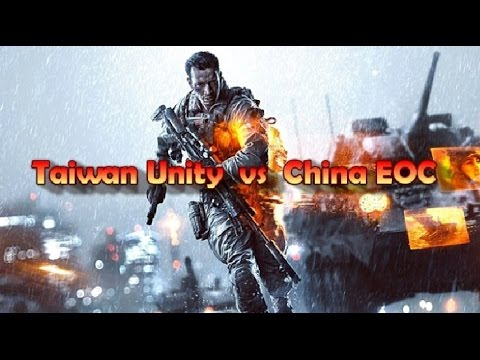 Taiwan Unity vs China EOC ~ Game 1 ( TW Win )