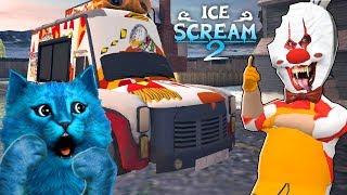 🍦 МОРОЖЕНЩИК это КЛОУН ОНО в МАКДОНАЛЬДС 🍔 ICE SCREAM 2 FastFood MOD ДЕЛАЮ КОНЦОВКУ ПРОТИВ
