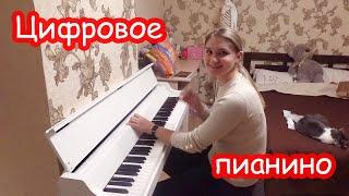 VLOG У Насти появилось пианино