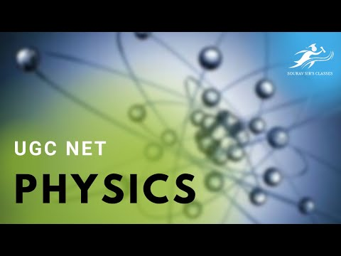 CSIR UGC NET 2017 PHYSICS Question Paper Solution with Explanation. Crash Course. Exam Pattern.
