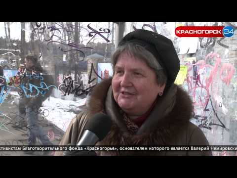 Работа в Красногорске, вакансии Красногорска, поиск работы