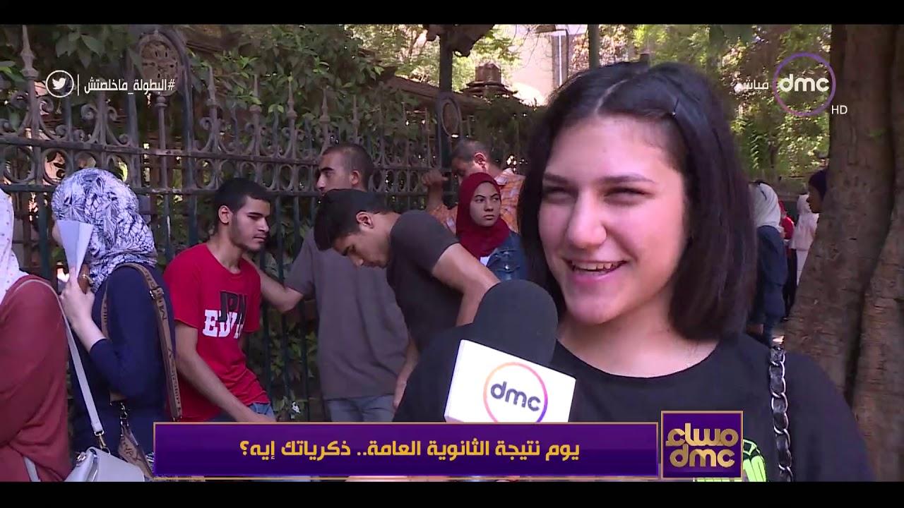 dmc:برنامج مساء dmc - حلقة الأحد مع (رامي رضوان) 14/7/2019 - الحلقة الكاملة