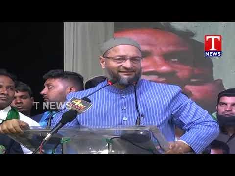 AIMIM MP Asaduddin Owaisi Full Speech At Sangareddy Public Meet | TNews live Telugu