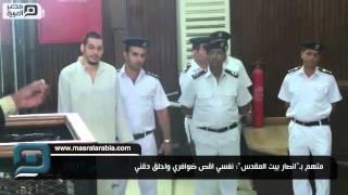 مصر العربية | متهم بـ