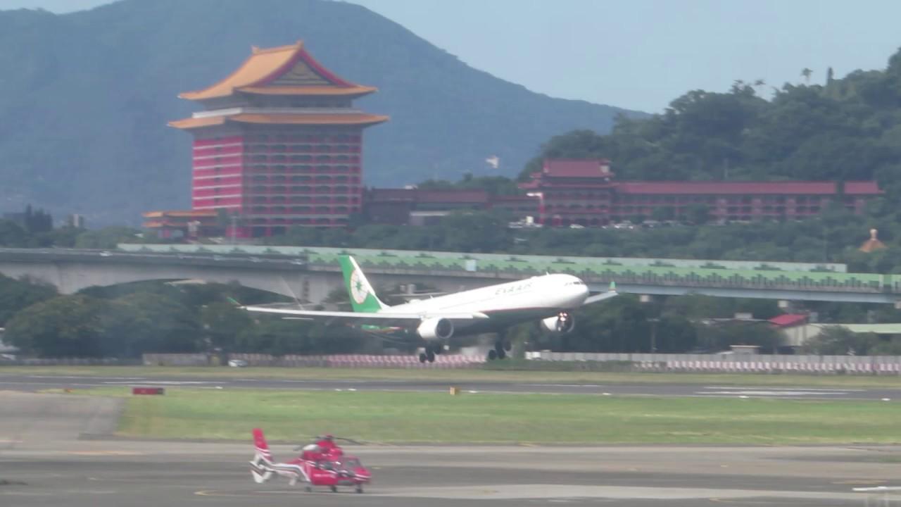 長榮A330-300 - YouTube