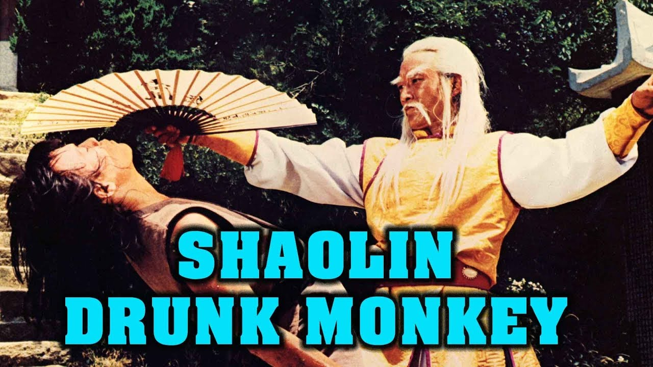 Download Wu Tang Collection - Shaolin Drunk Monkey