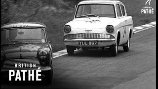 Saloon Cars Own Race (1962)