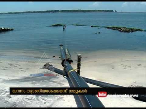 Unauthorized Black Sand Mining affects homes at Kayamkulam