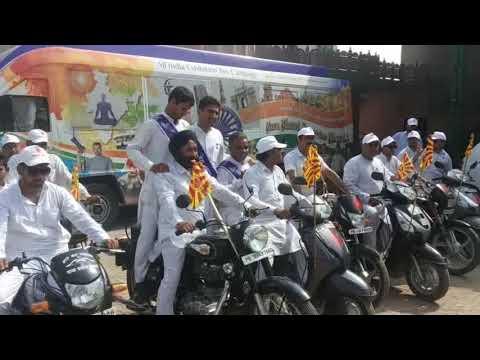 Kotkapura.. Akho Me Hai Swarnim Bharat Hatho Me Jag Sara... Mera Bharat Swarnim Bharat Bus Yatra