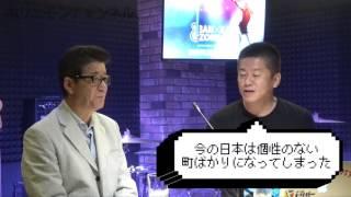 00:17 質問読み 01:06 回答 □「OSAKA,KANSAI EXPO 2025 | 2025日本万国...