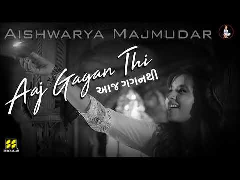 Aishwarya Majmudar | Aaj Gagan Thi | અૈશ્વર્યા મજમુદાર | આજ ગગનથી | Music: Gaurang Vyas