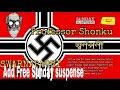 Download Video SundaySuspense   Professor Shonku   Swarnaparnee   Satyajit Ray   Mirchi 98.3 MP4,  Mp3,  Flv, 3GP & WebM gratis