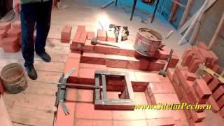 Подача воздуха для горения из под пола