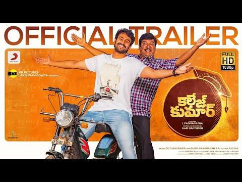 College Kumar - Trailer | Rahul vijay, Priyavadlamani
