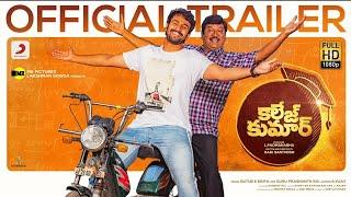 College Kumar - Trailer l Rahulvijay, Priyavadlamani, Rajendraprasad,Madhubala, Harisanthosh