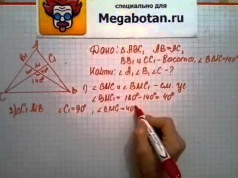 Номер 263 Геометрия 7 9 класс Атанасян