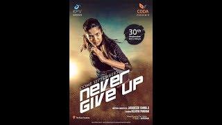 Gambar cover Never Give Up   Jagadeesh Kanna   Keerthi Pandian   K Balachandar Award winnnig Play