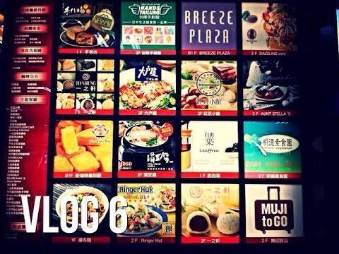 Taiwan Vlog Taipei Main Station, 明德素食 (Ming De Vegetarian Restaurant), 大福 (Daifuku)