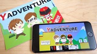 UUUM公式アプリでレオンチャンネルがゲーム化!?『Yの冒険』大はしゃぎでゲーム実況レビュー!ヒカキンさん はじめしゃちょーさんとプレイヤーキャラは3人 ウームYouTuber大集合! thumbnail