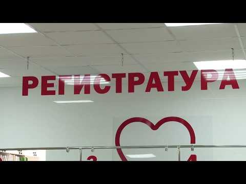 Жители пожаловались на работу городской поликлиники