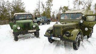 ДВА бортовых редуктора заклинило,ЕДЕМ на помощь к СЛЕПОМУ 10-лет ГАЗ-69 КЛУБ