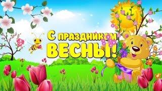 Белоручейский детский сад. Утренник к 8 марта.