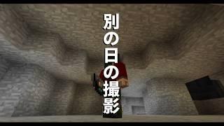 [マインクラフト] 俺クラ! #4 60m級巨人!? [マイクラ実況] thumbnail