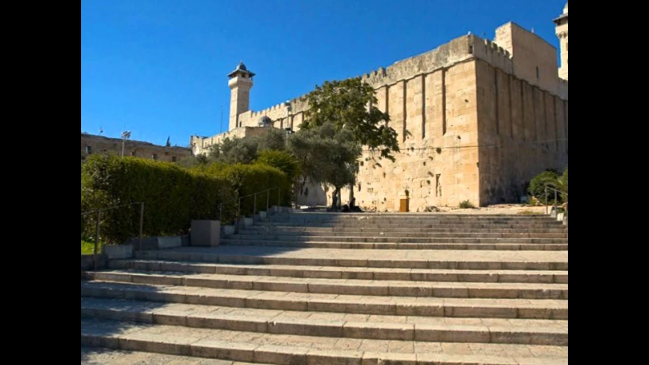חברון עיר האבות Hebron City of our ancestors
