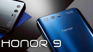 Инновационный? Honor 9. Распаковка.