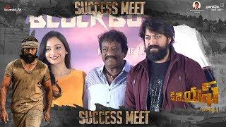 #KGF Movie Success Meet - Yash, Srinidhi Shetty, Prashanth Neel