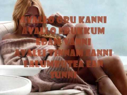 tamil sex kavithai