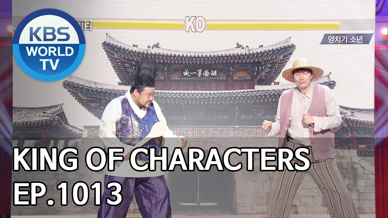 King of Characters [Gag Concert / 2019 09 07]