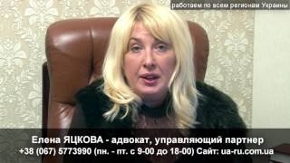 Адвокат Соленое  Выбор фамилии при регистрации брака