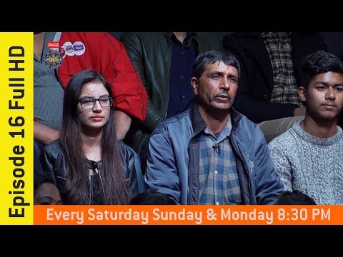 KO BANCHHA CROREPATI || KBC Nepal || SEASON 01 || EPISODE 16 || FULL EPISODE