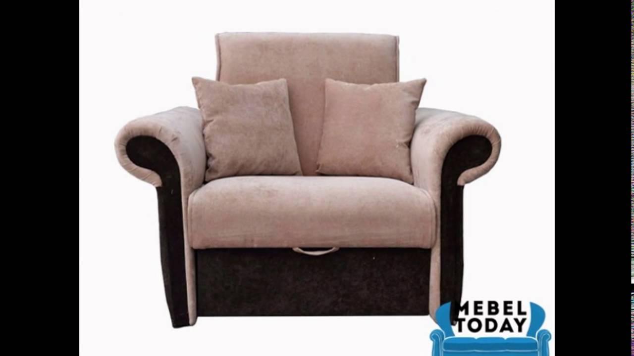 Купить офисные стулья бу в москве. Постоянно обновляющийся каталог стульев для офиса недорого с доставкой на сайте d-mebela. Ru.